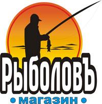 logo_rybolov200.jpg